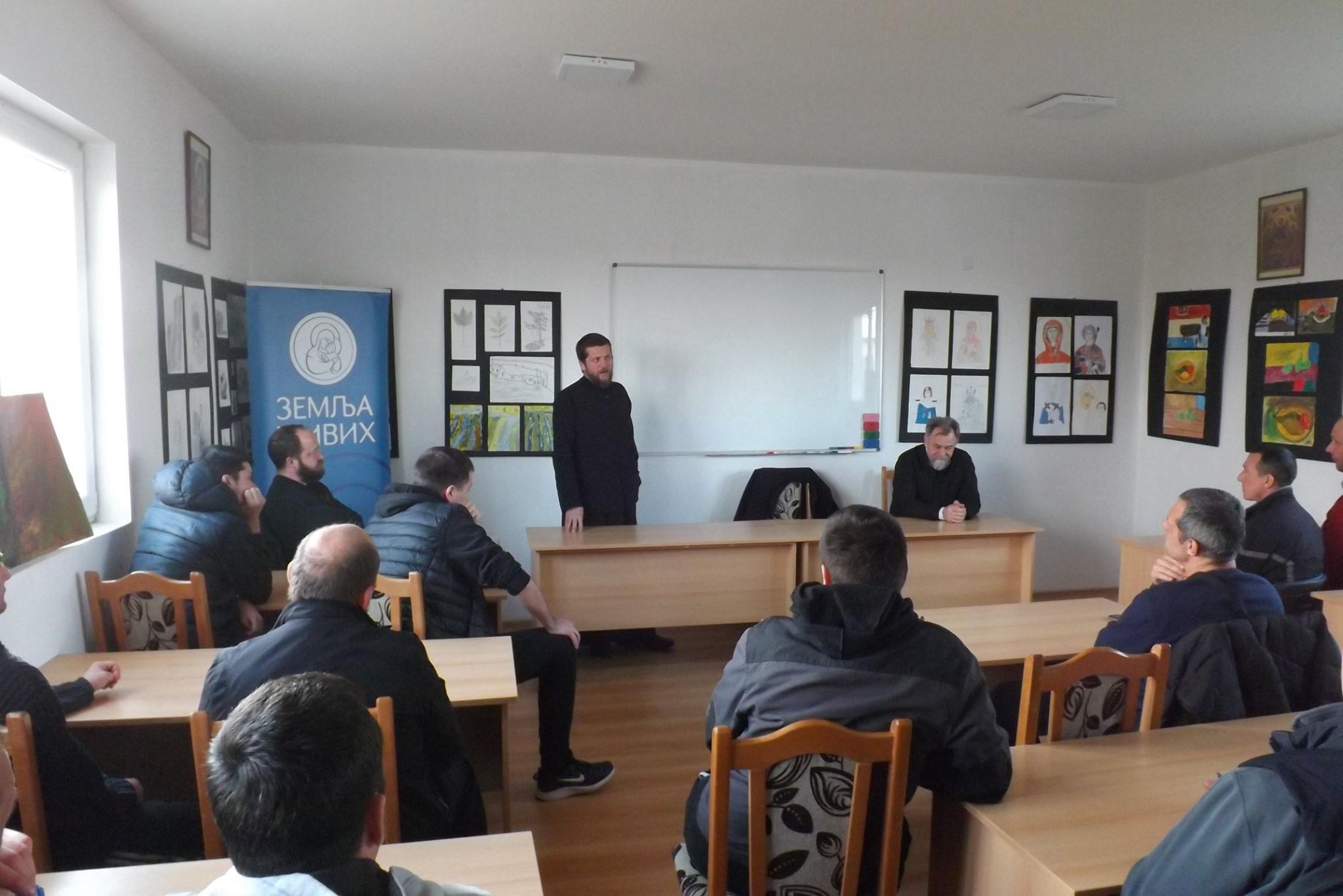 Poseta rektora Cetinjske bogoslovije